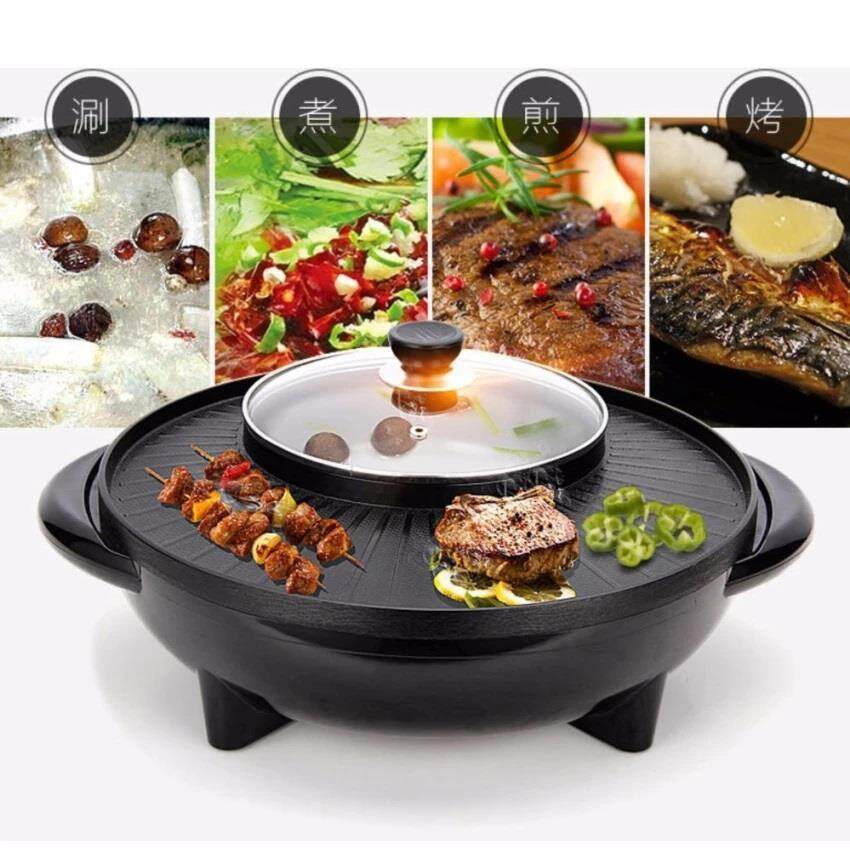 Century130 Malaysia 2 Pin Plug In 1 Korean Bbq Grill Steamboat Teppanyaki