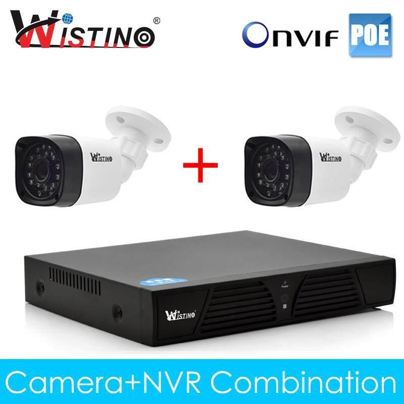 Wistino CCTV PoE IP Camera XMeye NVR Kits Set 960P Outdoor Surverillance  Security System Monitor Onvif Night Vision 2 - intl