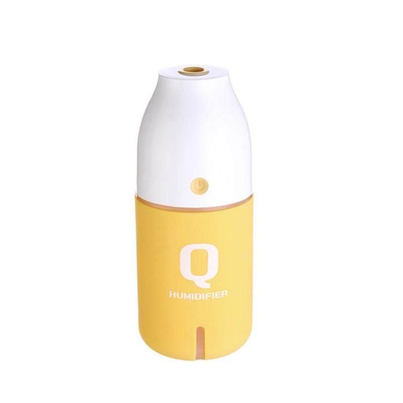 leegoal Q Bottle USB Mini Humidifier Home Gift Small Car Humidifier Creative Makaren Color Night Light Humidifier(Yellow) Singapore