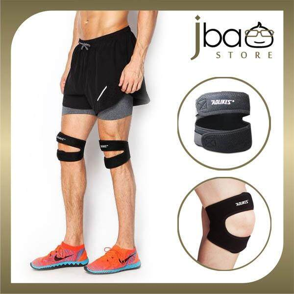 Aolikes Patella Padded Strap Support Guard Belt Sport Gym Knee Protector (1Piece)