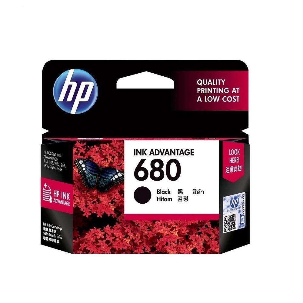 HP 680 Black Original Ink Advantage Cartridge F6V27AA