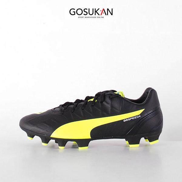Fitur Sepatu Futsal Puma Evospeed 17 5 It Yellow Green 104027 01 Dan ... 4587e5bf3d