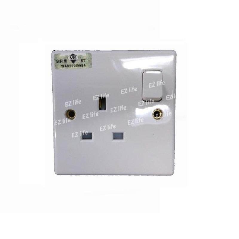 UMS 1 Gang Switch Socket 13A 2913A (SIRIM Approved)