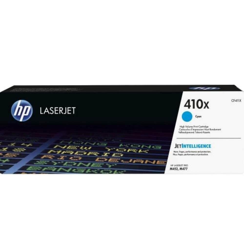 HP 410X Cyan LaserJet Toner Cartridge (CF411X)