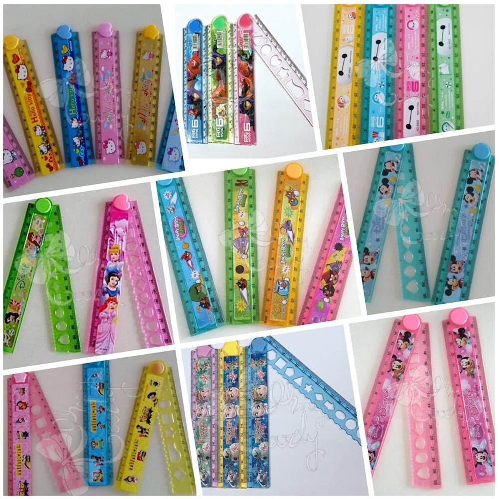 Disney Folding Ruler 30cm