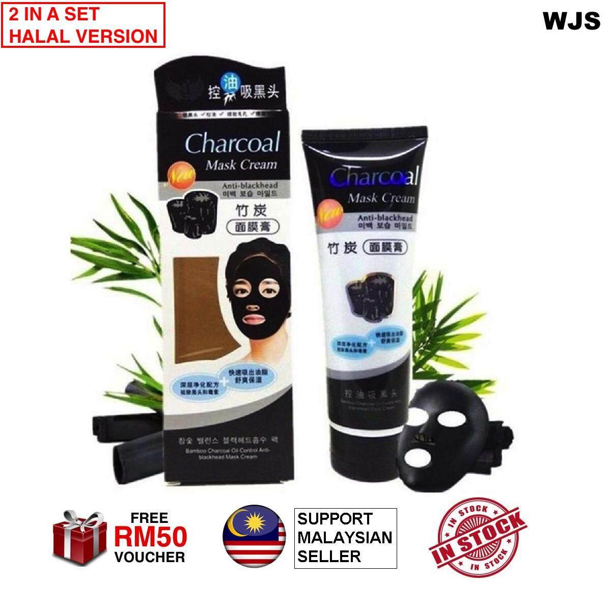 (2 IN A SET + HALAL VERSION) WJS Charcoal Mask Cream Anti Blackhead