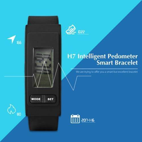 H7 INTELLIGENT PEDOMETER SMART WATCH (BLACK)