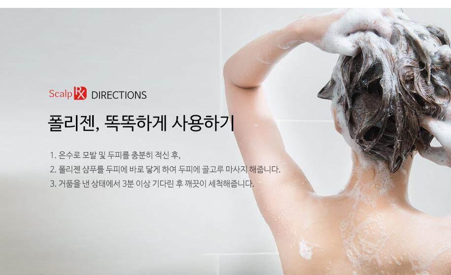 f.shampoo4.jpg