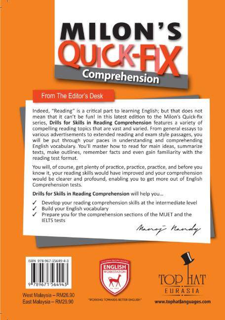 Milon's Quick Fix: Drills For Skills In Reading Comprehension