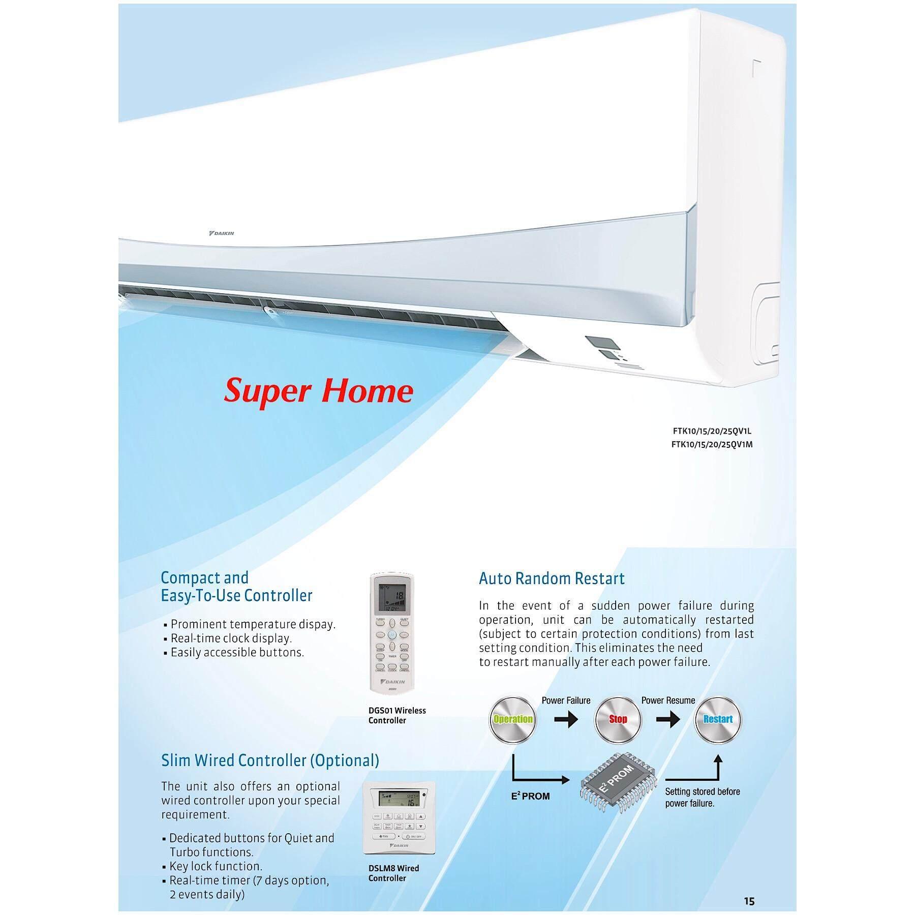 Daikin FTK20Q & RK20C 2 0hp Inverter Air Conditioner (R410a) + Towel