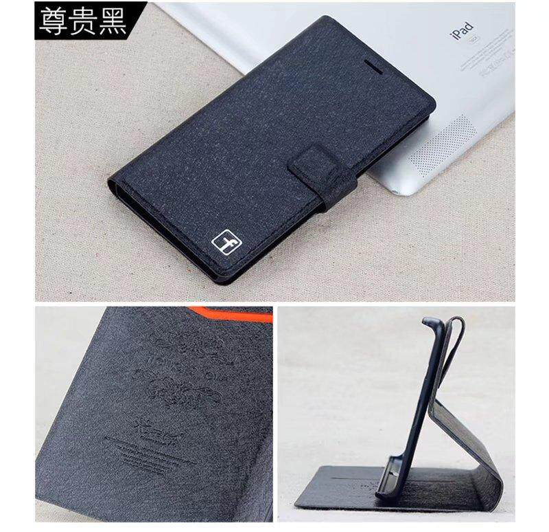 Leather Flip Cover Card Slot Case For HTC Desire 816 - intl