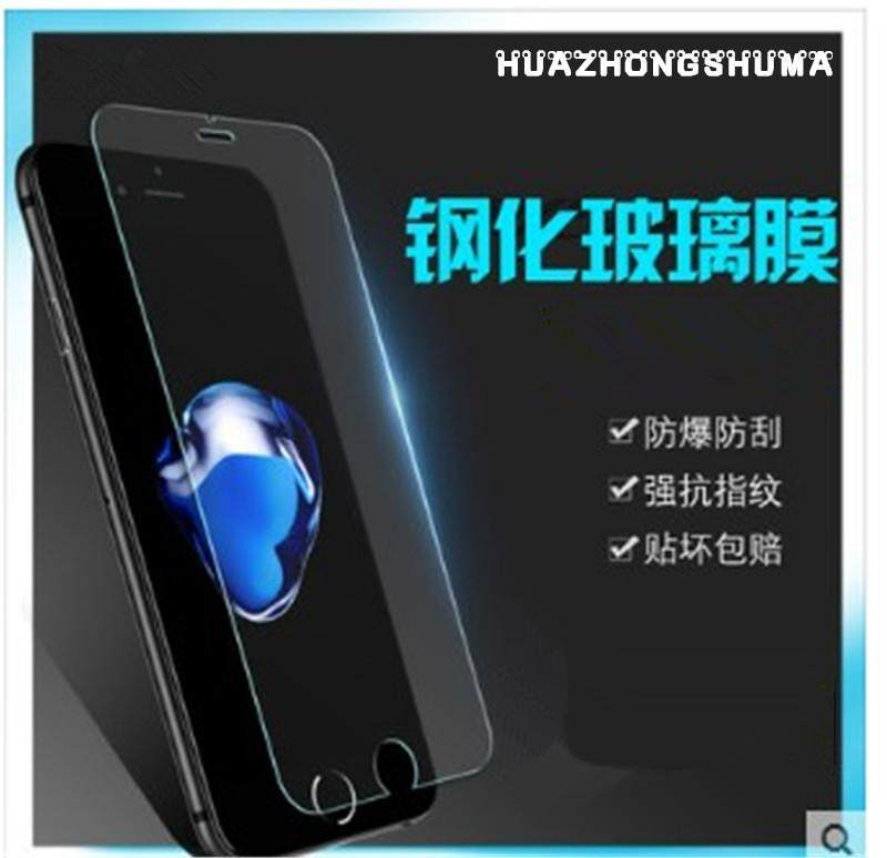 Iphone7/7 plus Apple full screen cover ultra-clear explosion-proof glass Protector