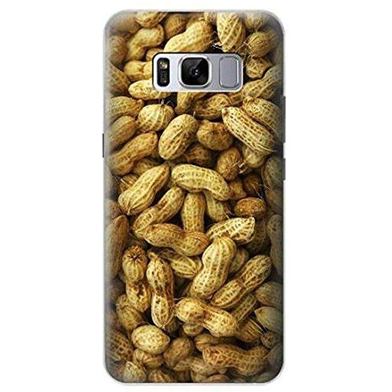Baru R1390 Kacang Case Sarung untuk Samsung Galaksi S8 Plus-Internasional