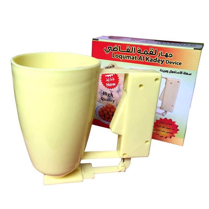 Xjing Dapur Plastik Adonan Dispenser Cangkir Cupcake Bola Daging Panggang Alat Rilis Cepat Rumah Kue Kue Kering Panggang Penolong Dapur -Internasional