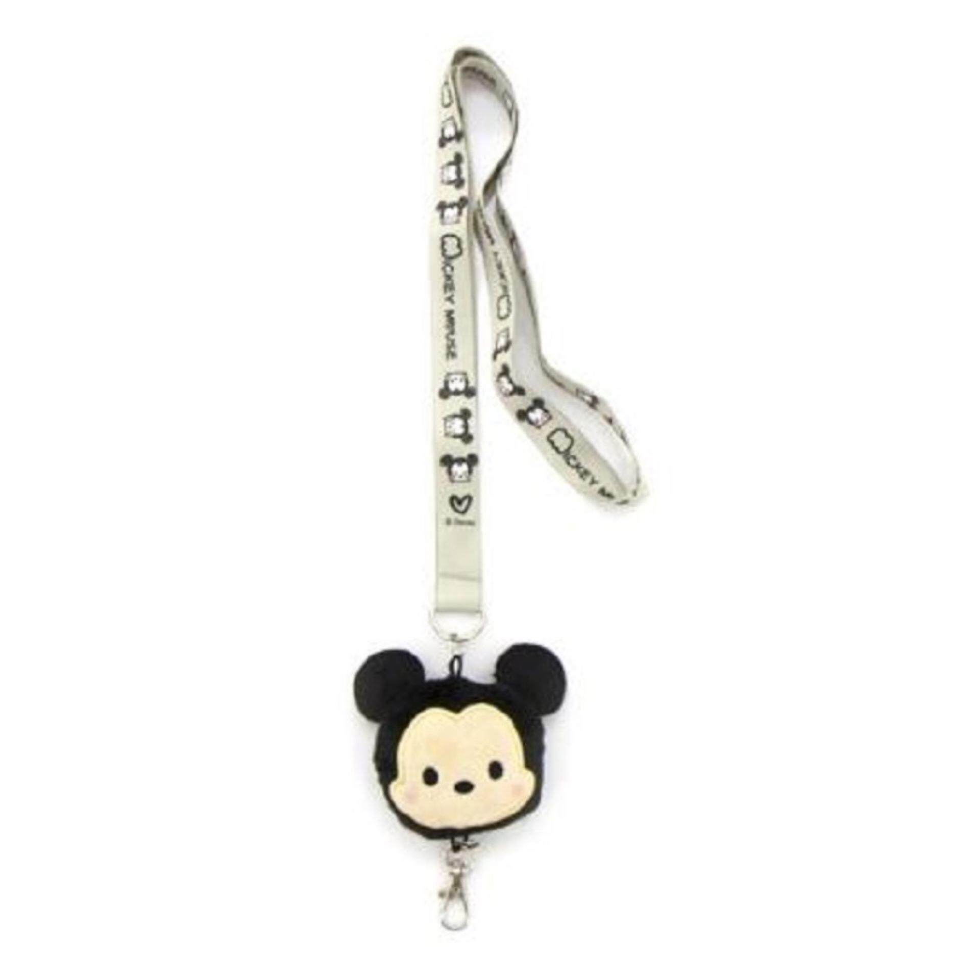 Disney Tsum Tsum Lanyard - Mickey