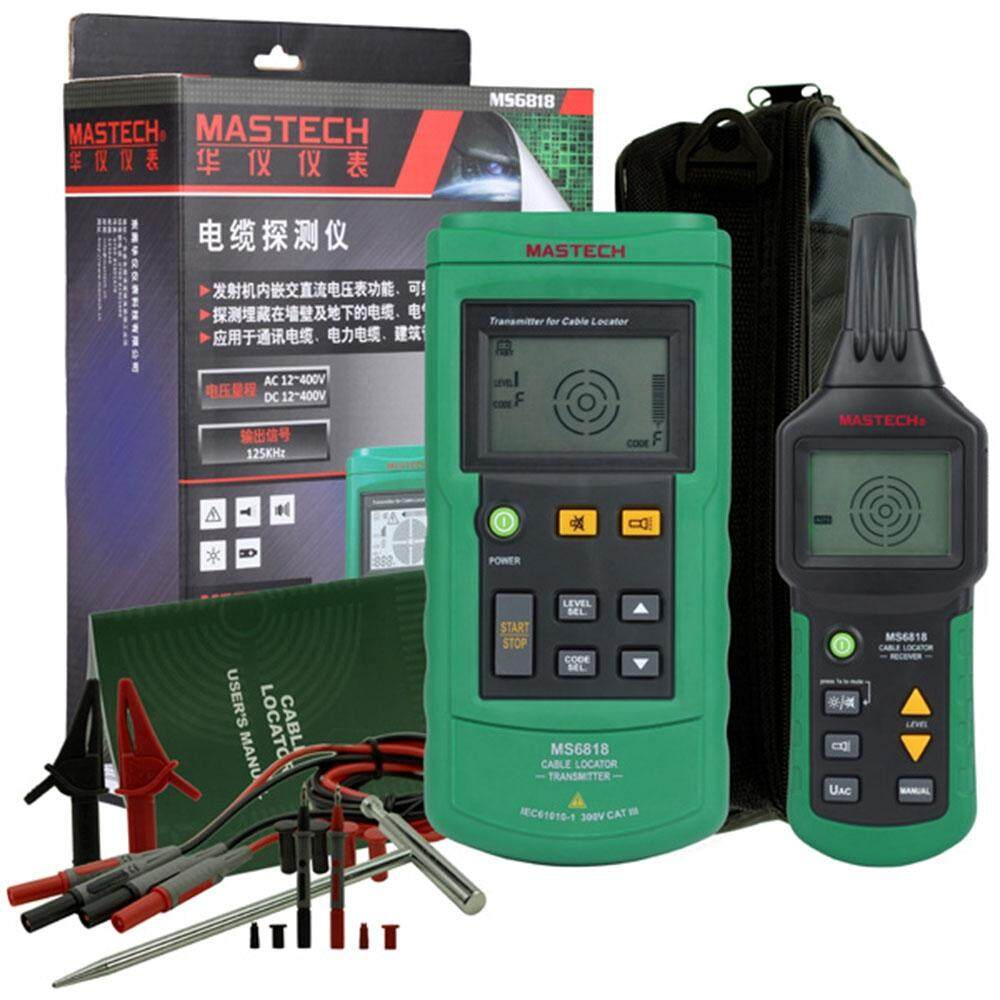 MS6818 ADVANCED CABLE TRACKER PIPE LOCATOR DETECTOR NETWORK