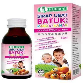 Hurix's Sirap Ubat Batuk Kanak Kanak 60ml