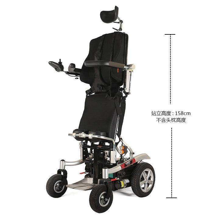 Wisking Stand Electric Wheelchair (Silver)