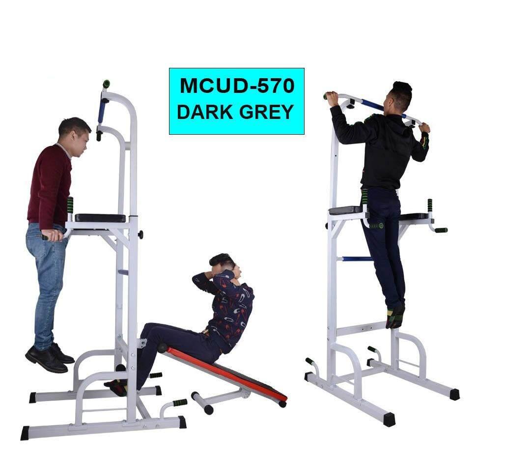 SelllinCost Multifunction Chin Up Pull Up Dip Tower Gym Station Sit Up Bench Dumbbell Knee Raise Chest Dip Push Up MCUD-570 -  Dark Grey Color