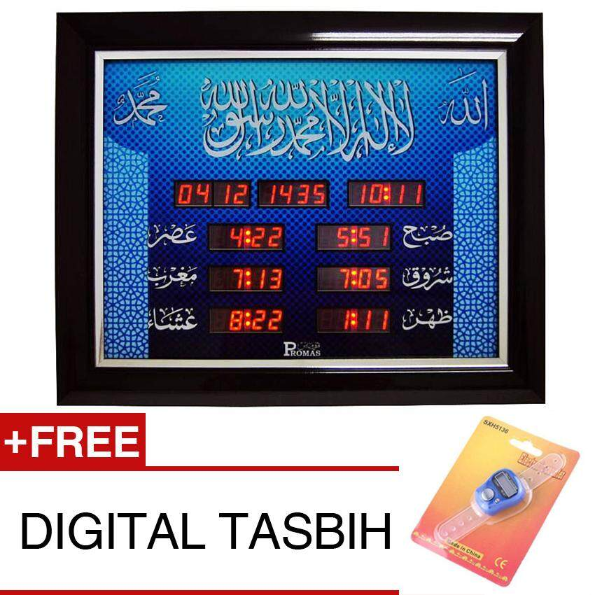 Jam Azan Digital (Warranty 2 Tahun)