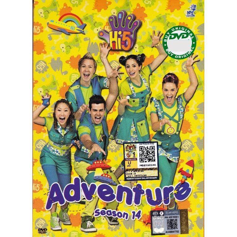 Hi-5 Season 14 Adventure (Australia Series) DVD