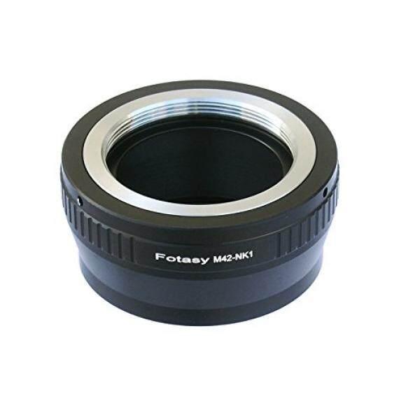 Fotasy Adjustable M42 42mm Screw Lens to Nikon 1 Nount Camera Adapter Ring, fits Nikon N1 J1 J2 J3 V1 V1 - intl