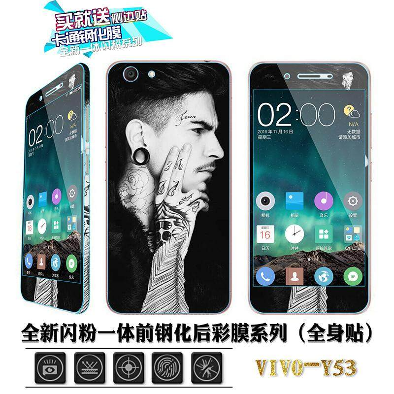 Lovely 3D Painting Front Full Case Cover Color Tempered Glass Case Screen Protector Film + Back