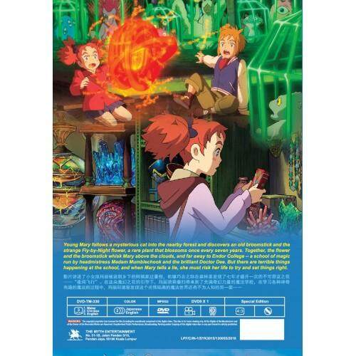 Mary and the Witch\'s Flower Anime DVD