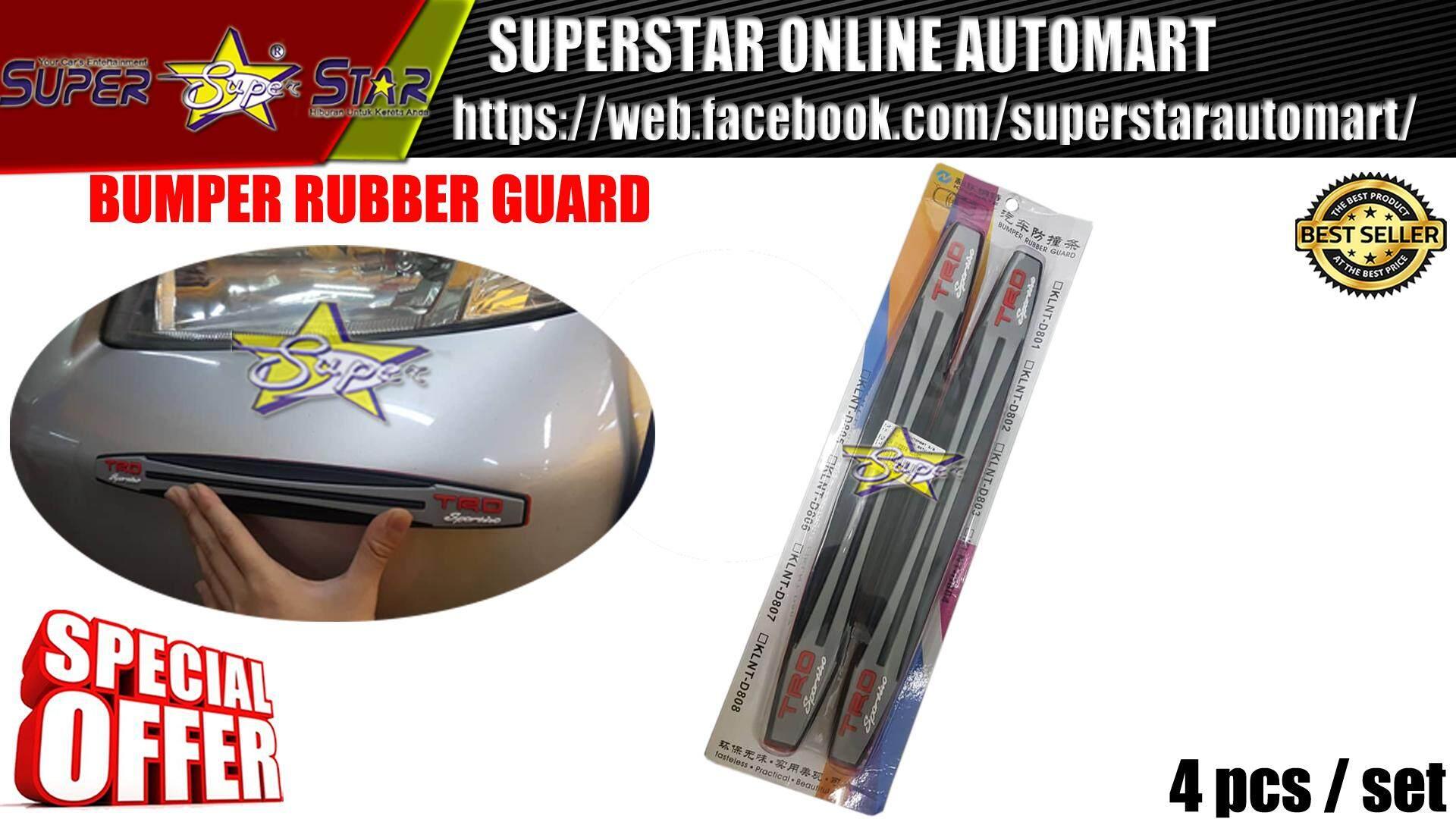 BUMPER RUBBER GUARD TRD BIG (GREY)