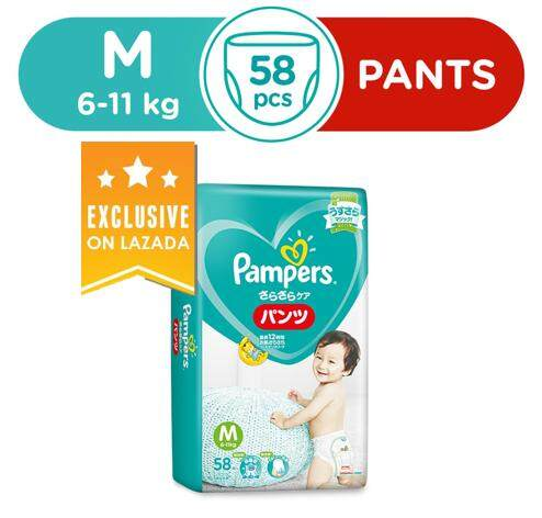 Pampers Baby Dry Pants M 58 count