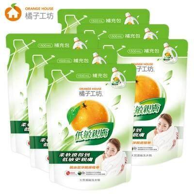 Orange House Natural Low-sensitivity Laundry Detergent 6 Pack x 1500ml