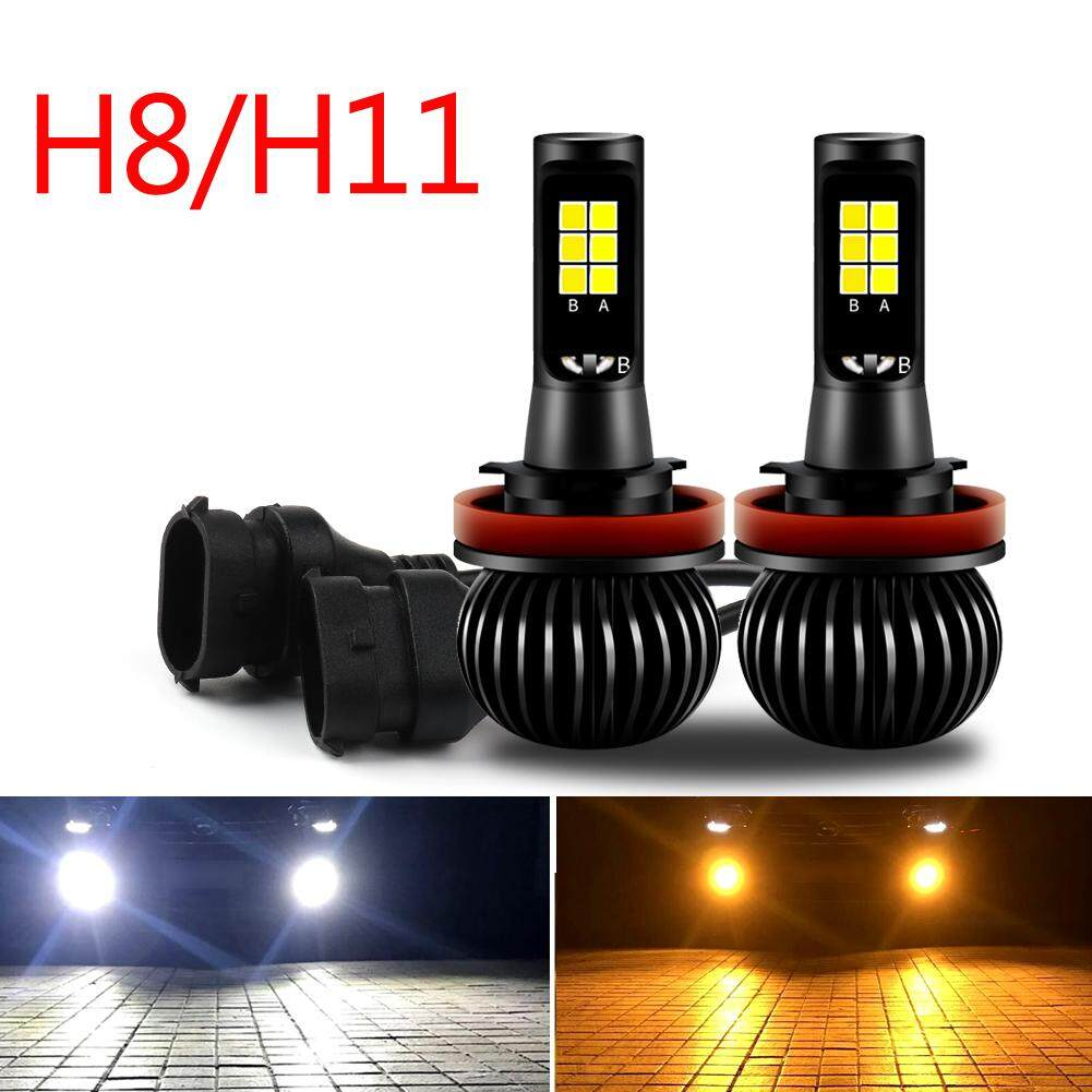 Areyourshop 2pcs Cob Led H11 H8 Bulbs White & Yellow Dual Color Fog Light Lamps Kit 12v By Areyourshop.