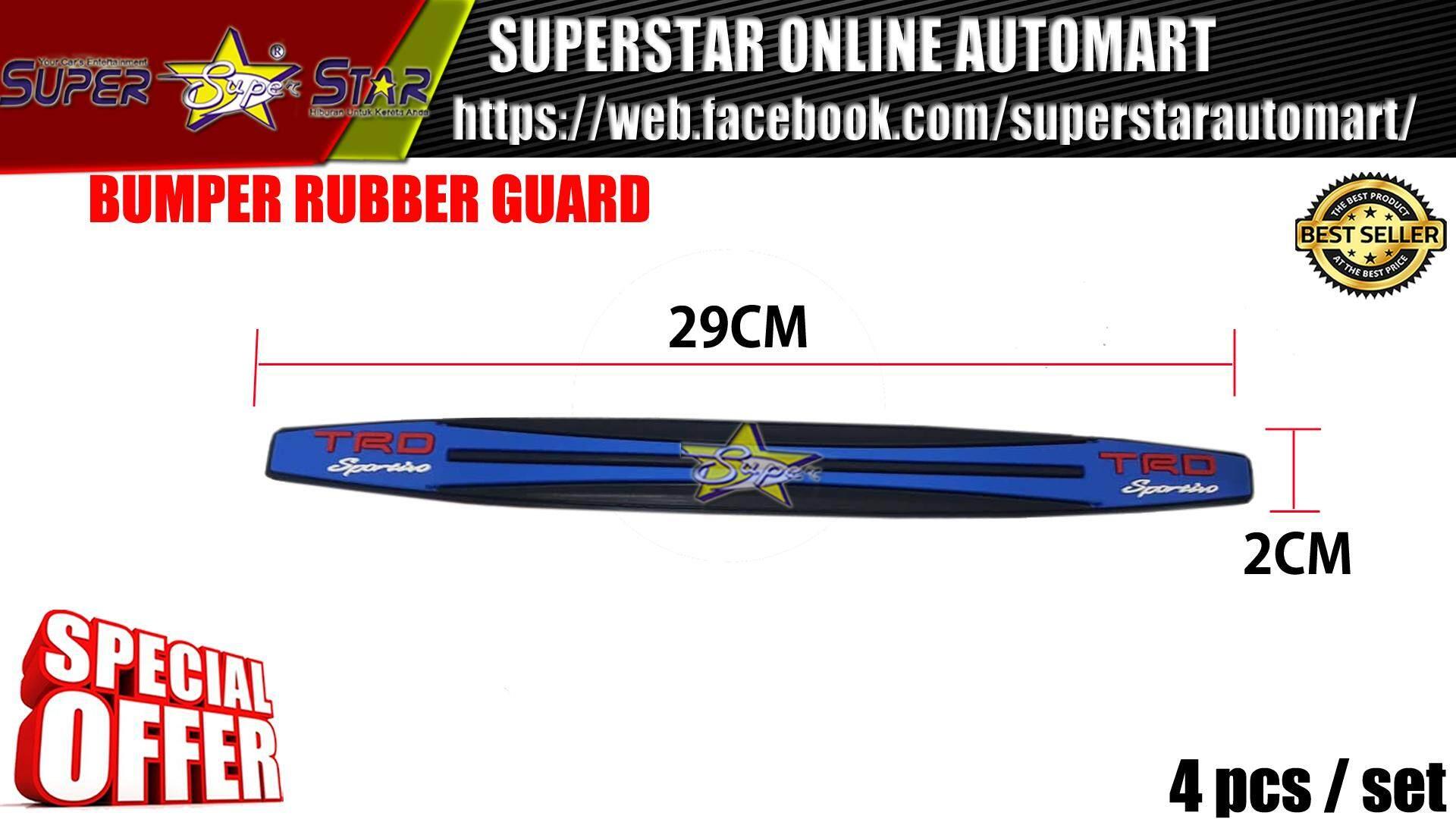 BUMPER RUBBER GUARD TRD BIG (BLUE)