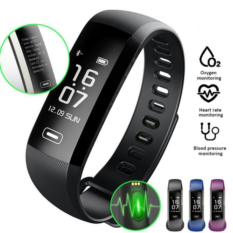 Detail Gambar M2 Plus Smart Band WristBand Fitness Tracker Bracelet Watch Call/SMS Reminder sports Pedometer Intelligent PK mi band 2 Terbaru
