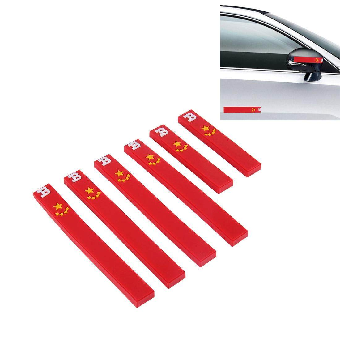 Beli National Guard Store Marwanto606 Door Pelindung Pintu Mobil Original From Japan 6 Pcs D 03 Chinese Flag Rear View Mirror Edge Guards Trim Molding