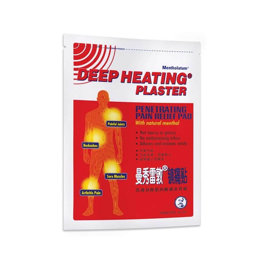 Mentholatum Deep Heating Plaster 2s 7cmx10cm
