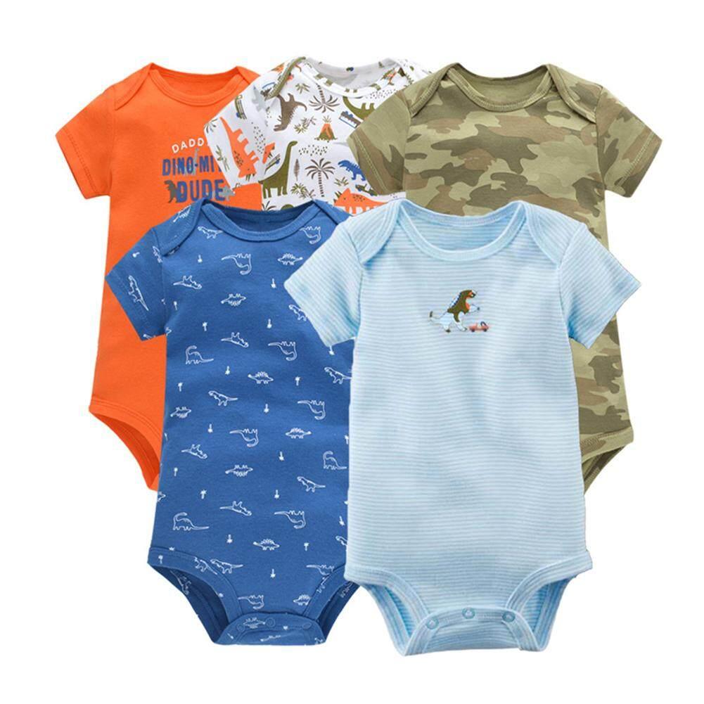 47019c6d1 Buy Latest Baby Bazaar