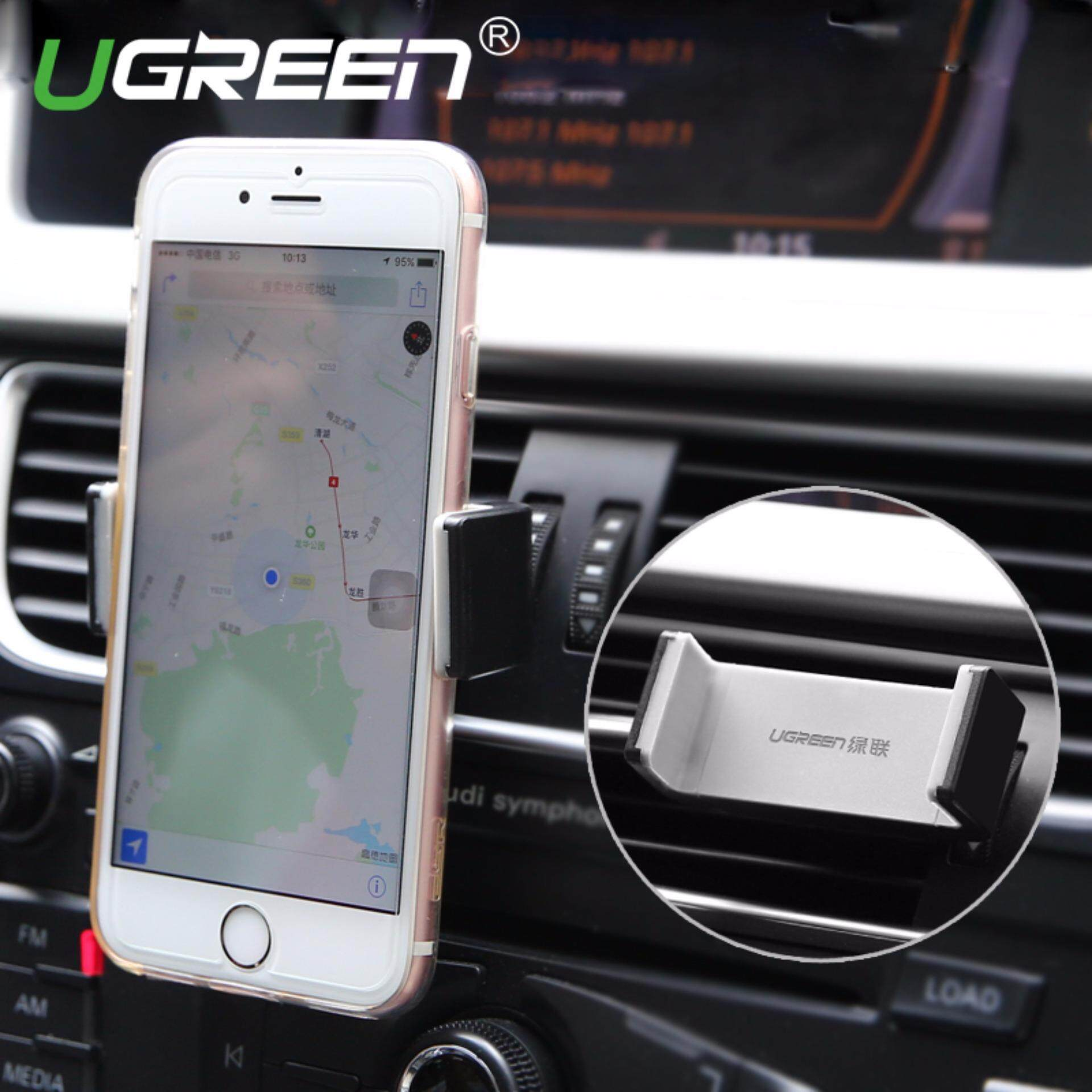 UGREEN Universal Mini Car Air Vent Mobile Phone Mount Holder Cradle for 3.5-6inch screen Mobile ...