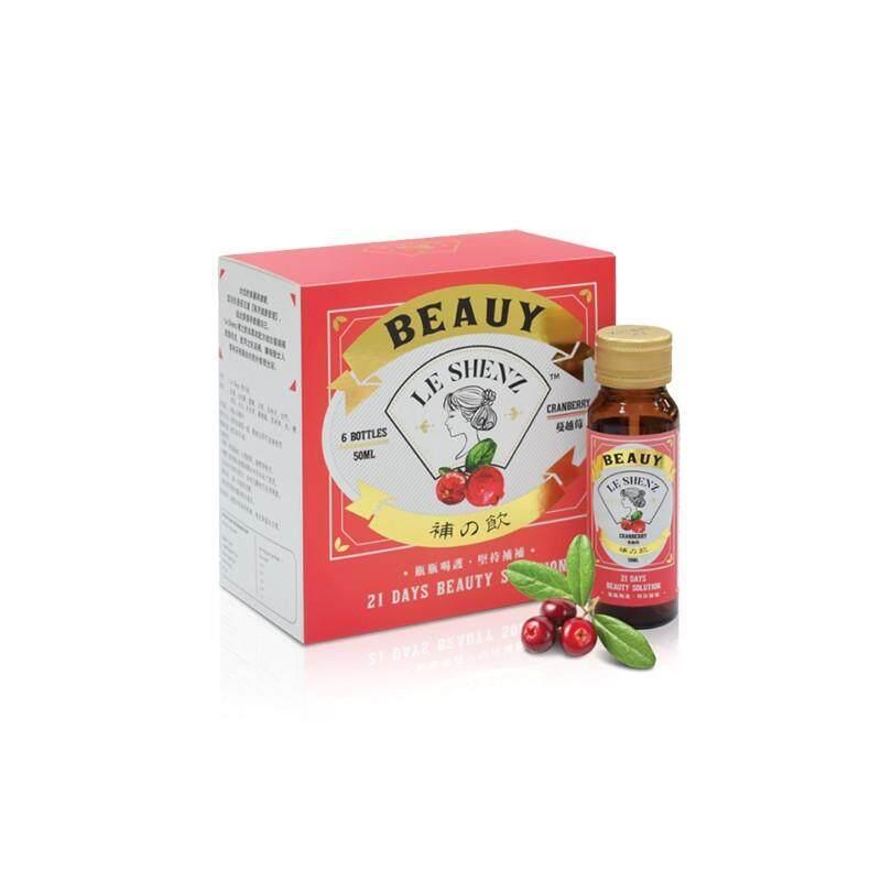 Le Shenz BEAUY (Cranberry Flavor) - Nourishing Blood  补之饮(蔓越莓口味) - 补血养血