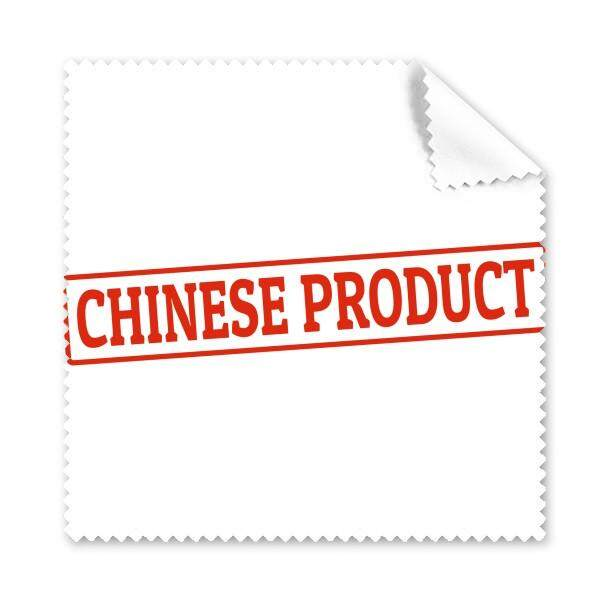 Merah Cina Produk Seal Merah Ilustrasi Kacamata Berbentuk Lap Pembersih Baju Hadiah Pembersih Layar HP 5 Pcs-Intl