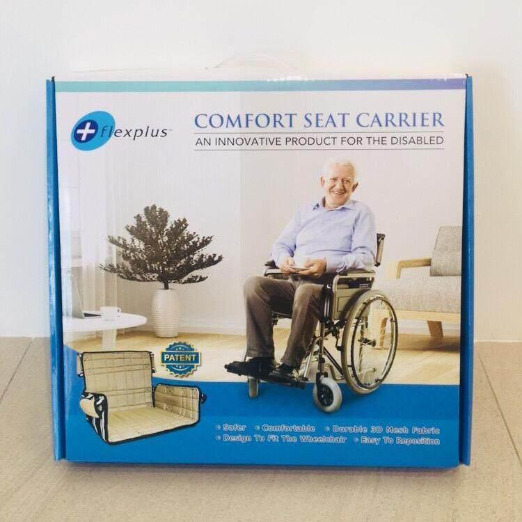 Flexplus Comfort Seat Carrier For Wheelchair