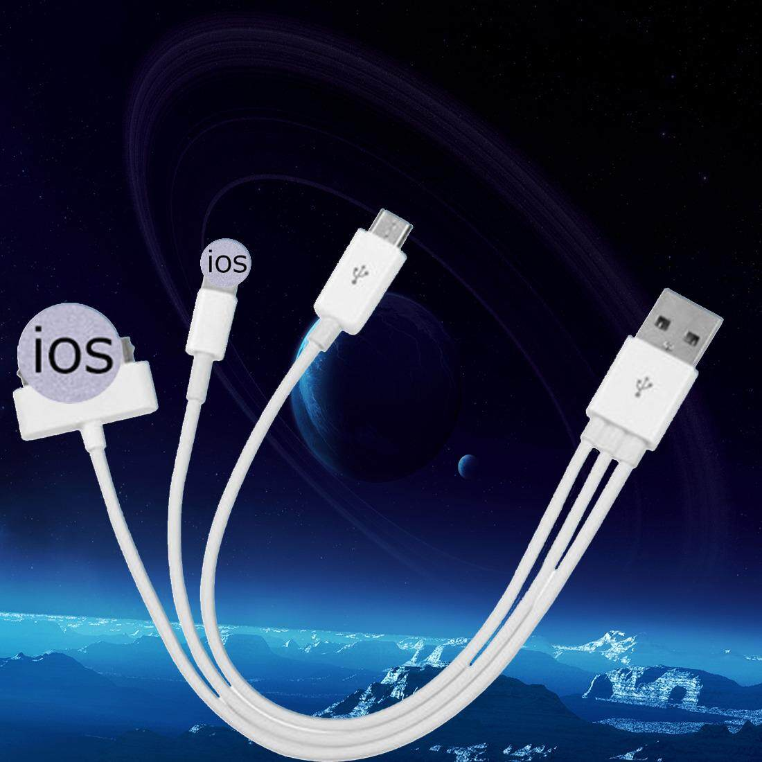 3In1 USB Pengisian Kabel untuk Iphone Ipad Udara LG G3 Htc Satu M8 Kabel Data Multi-Internasional