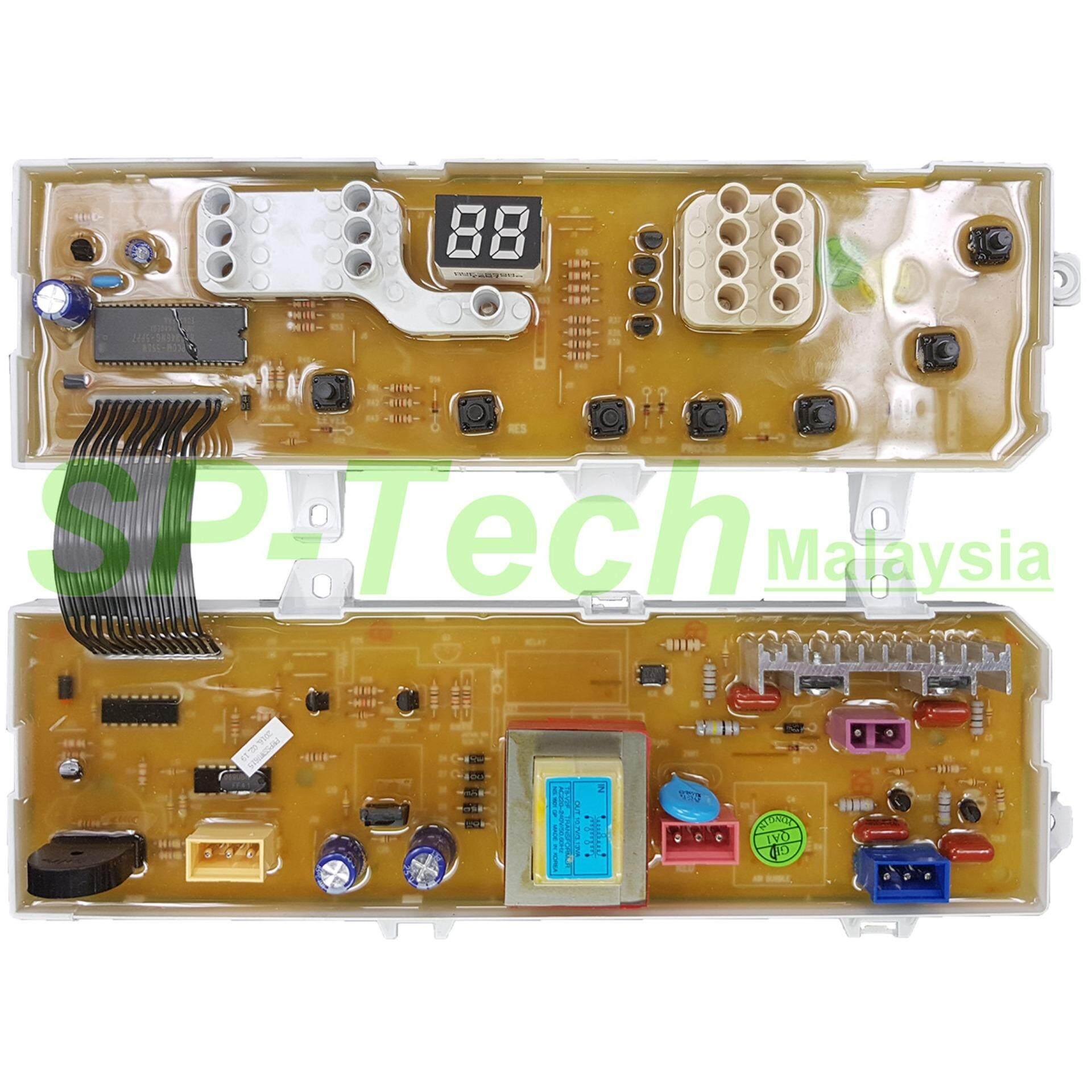 [PRE ORDER] DWF-753 SHARP WASHING MACHINE CPU PCB BOARD-ORIGINAL