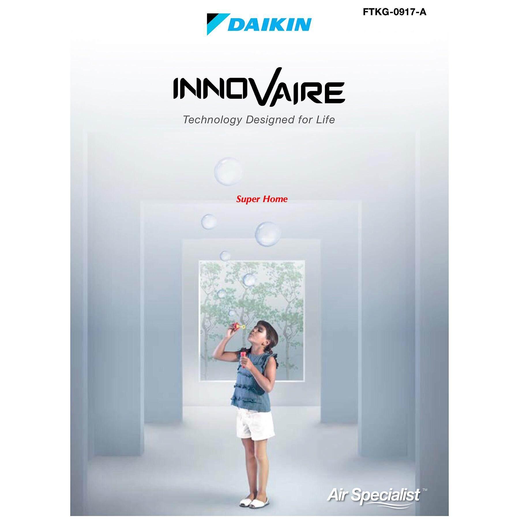 Daikin Ftkg50q Amp Rkg50f Innovaire In End 2 9 2019 11 15 Pm