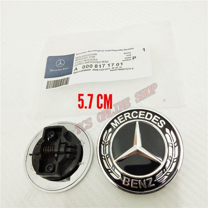 Mercedes Benz Front Hood Flat Bonnet Logo(Badge/Emblem) 57mm .