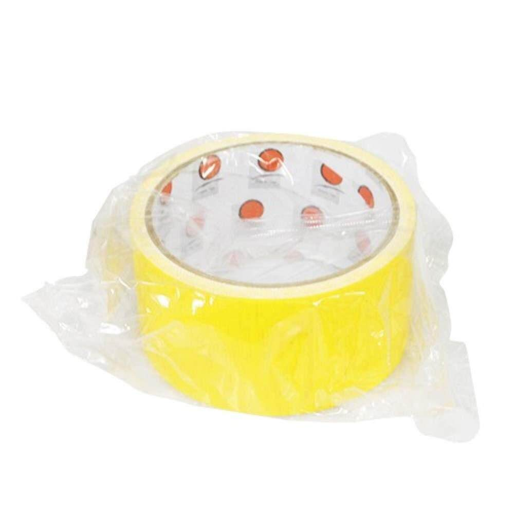 Binding Tape or Cloth Tape - 48mm, Yellow