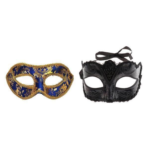 MagiDeal 2 Pieces Men Ladies Masquerade Ball Mask Venetian Party Eye Masks Carnival - intl
