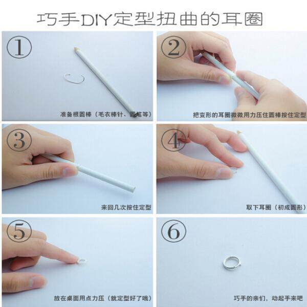 Buy one 999 pure silver students earrings ear bone ring men and women smooth silver earrings earrings authentic hypoallergenic Tanabata 4mm single:(As 999 silver is more soft, easily deformed, the product details are stereotypes tutorial ~ ) - intl