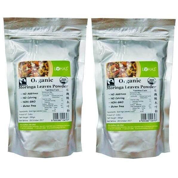 Lohas Moringa Leaves Powder 200g (Twin Pack)