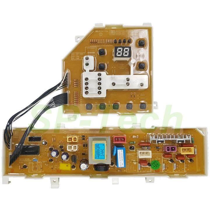 [PRE ORDER] ESS139 SHARP WASHING MACHINE CPU PCB BOARD-ORIGINAL